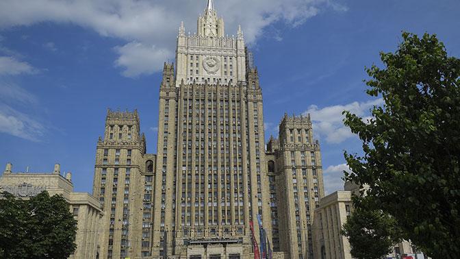 США выставляют напоказ свою беспомощность: МИД РФ о новых санкциях