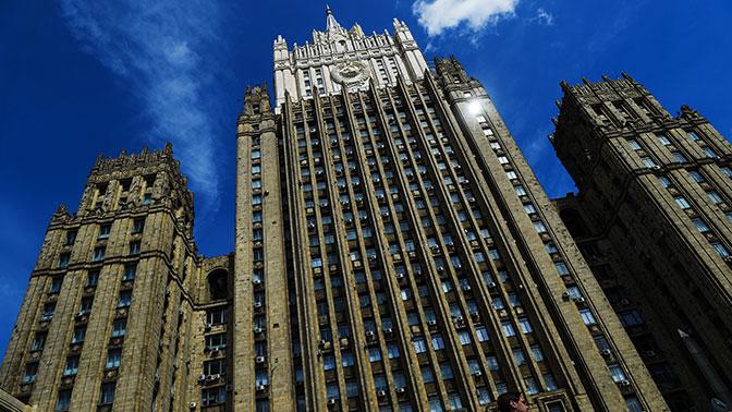 «Политическое безрассудство и поддержка террористов»: МИД РФ прокомментировал новые санкции США