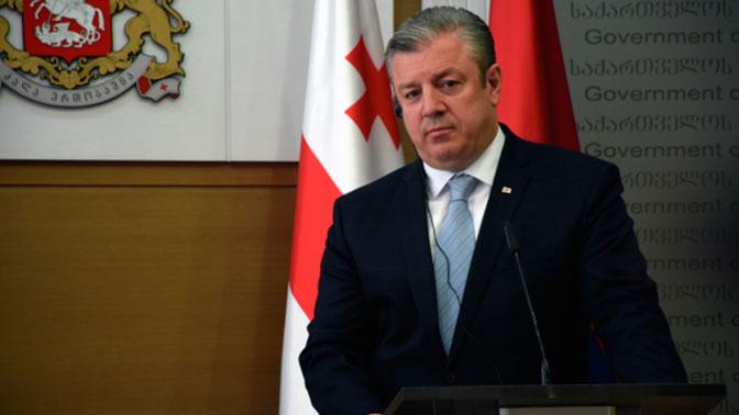 Премьер Грузии подал в отставку на фоне протестов