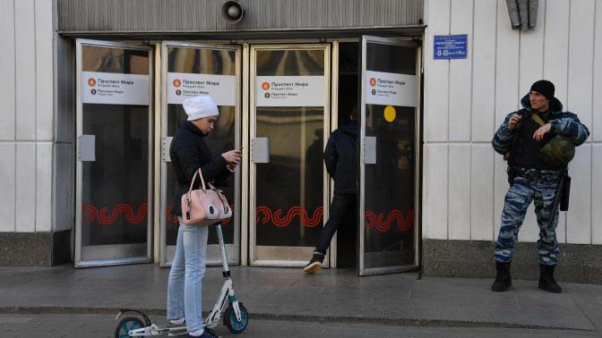 Станцию метро «Проспект мира» в Москве закроют из-за Ураза-байрама