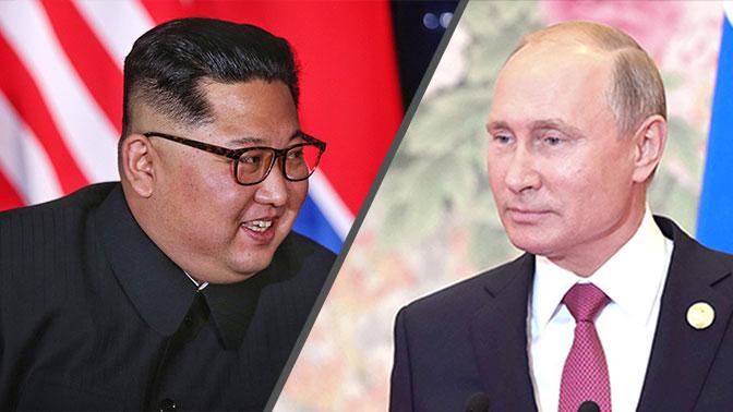 Путин пригласил Ким Чен Ына в Россию
