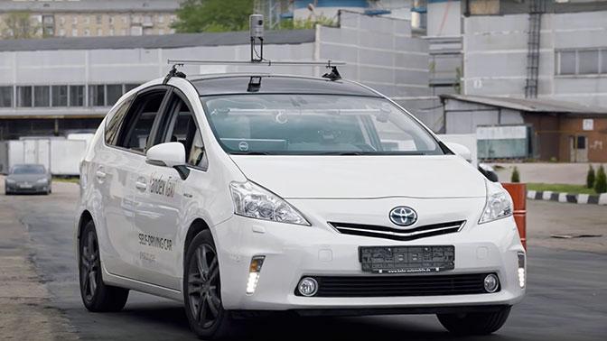 Беспилотный автомобиль доехал из Москвы в Казань без помощи человека