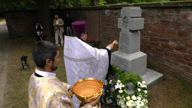 Во Франкфурте-на-Майне поставили памятник погибшим в плену советским гражданам