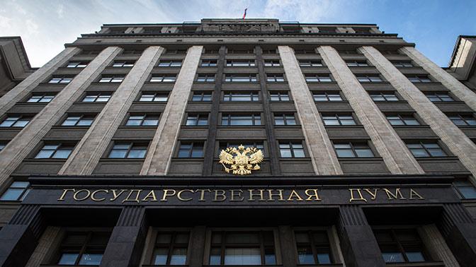 В Госудуме ответили на предложение Украины переименовать Россию