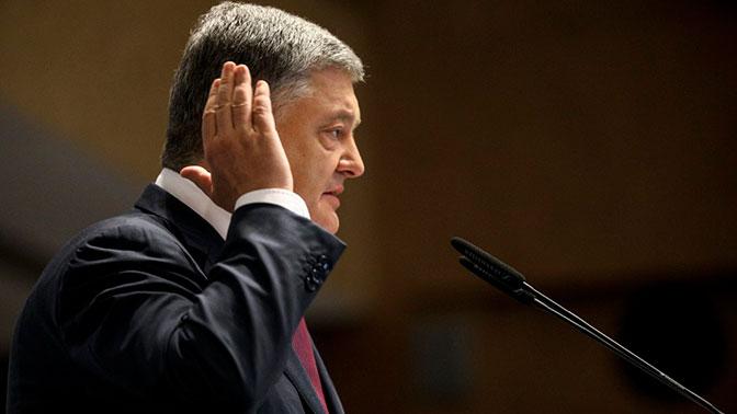 Украинские правозащитники подали в суд на Порошенко