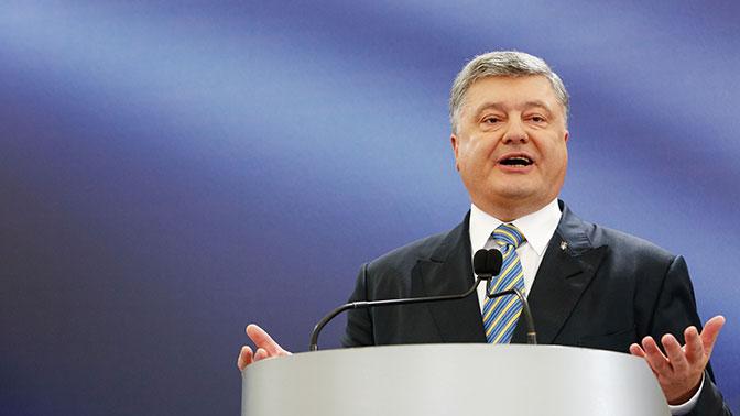 Порошенко рассказал о планах Украины войти в ЕС до 2025 года