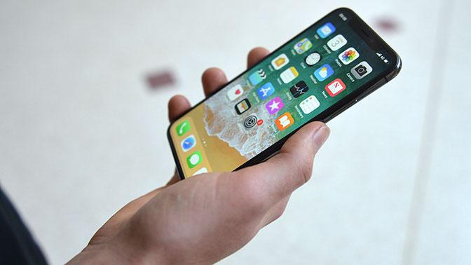 Apple может прекратить выпуск iPhone X и iPhone SE