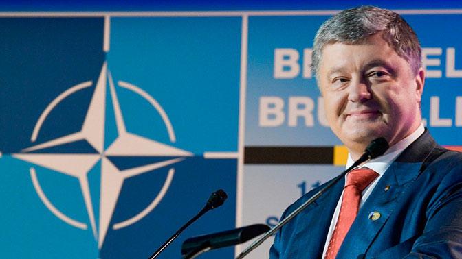 Порошенко отказался поддерживать общеевропейские проекты с участием РФ