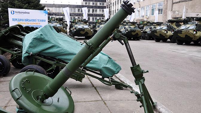 ВСУ массово отказываются от «передовых» украинских минометов «Молот»