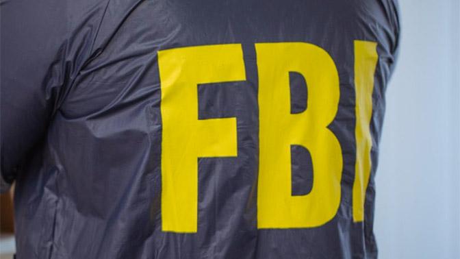 Белый дом рассекретил запрос ФБР о слежке за экс-советником Трампа
