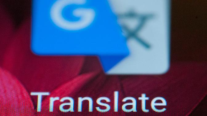 Google-переводчик предсказал конец света