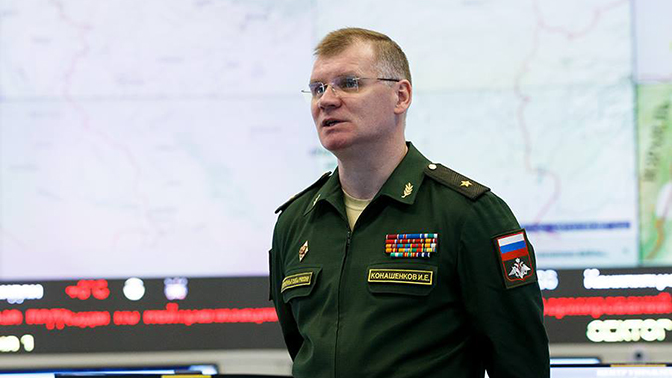 The Ministry of Defense commented on the statements of the American general