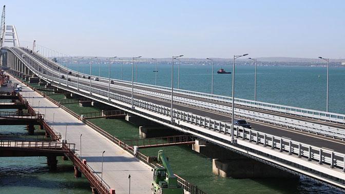 «Полный кайф»: Крымский мост покорил сердца украинцев