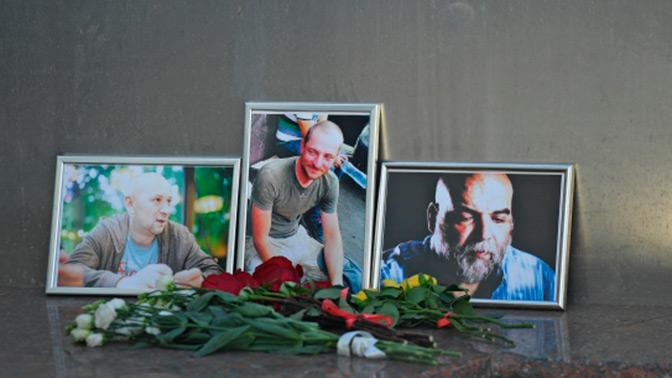 Стали известны подробности убийства российских журналистов в ЦАР