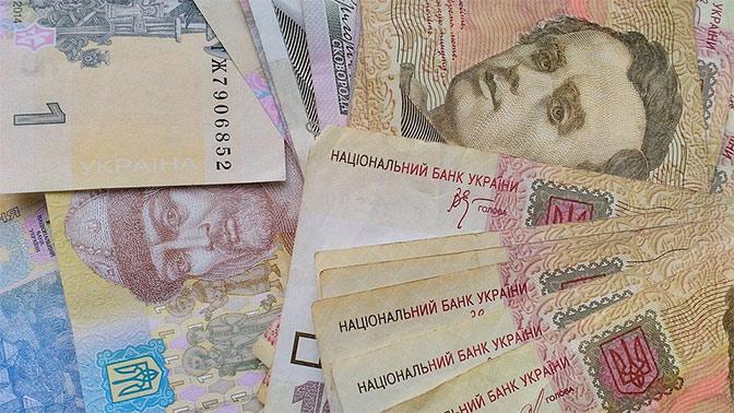 В бюджете Украины закончились деньги