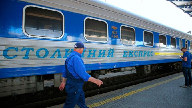СМИ: железные дороги Украины готовы прекратить сообщение с Россией