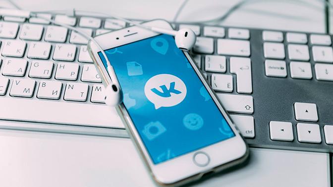 «ВКонтакте» кардинально изменит настройки приватности