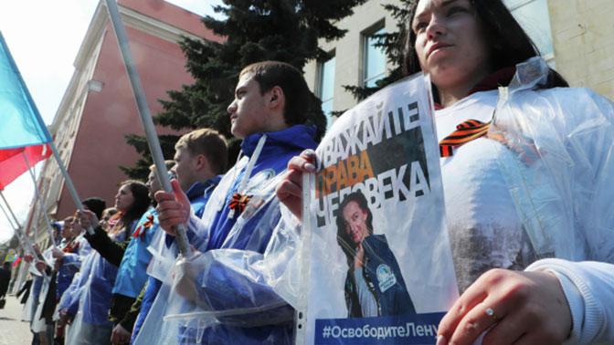 Волонтер из Крыма Одновол осуждена на Украине