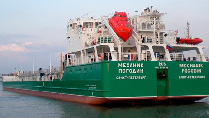 Оператор танкера «Механик Погодин» назвал претензии украинской стороны «надуманными»