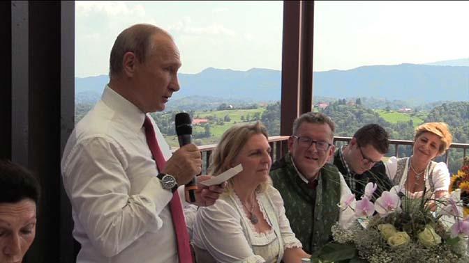 Опубликовано видео тоста Путина на свадьбе главы МИД Австрии