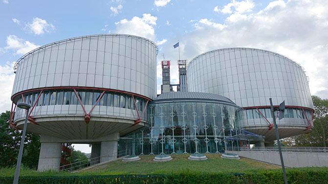 Грузия подала иск в ЕСПЧ против России