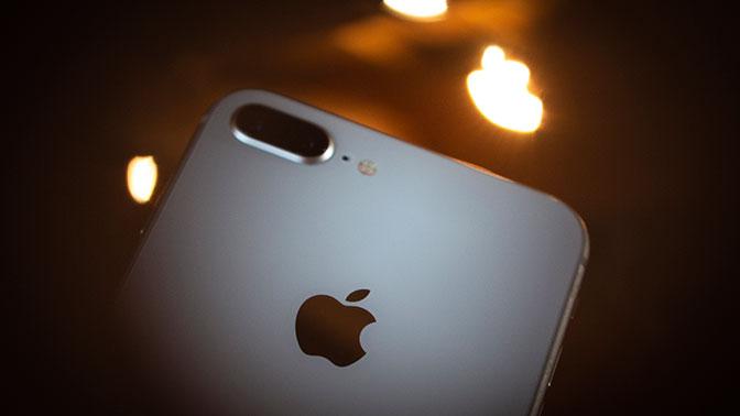 Минус отпечаток пальца, плюс распознавание лица: стало известно, какие iPhone покажет Apple в сентябре