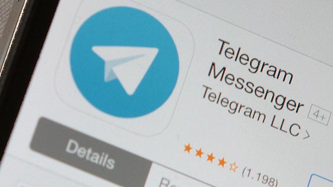 В Telegram согласились сотрудничать с ФСБ