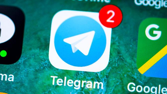 Интернет-омбудсмен прокомментировал изменение политики Telegram