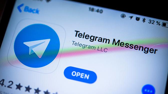 Павел Дуров пообещал информировать ФСБ о террористах в Telegram