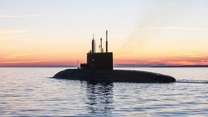 Командующий американским флотом признал высокую эффективность российских подлодок