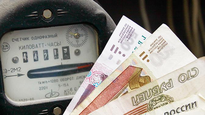 Россиян могут избавить от необходимости сдавать показания электросчетчиков