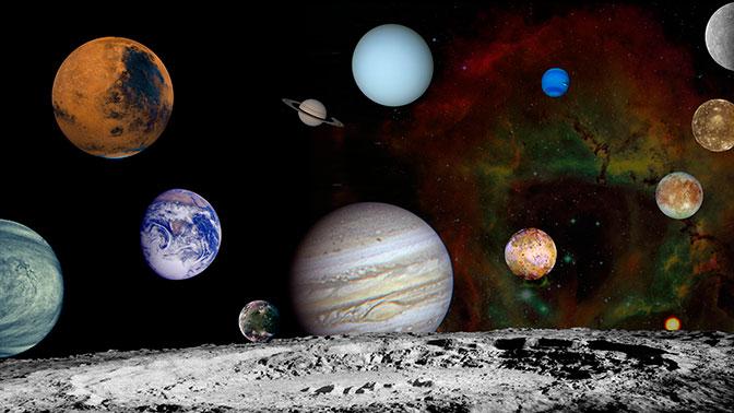 Ученые заявили о существовании девятой планеты Солнечной системы