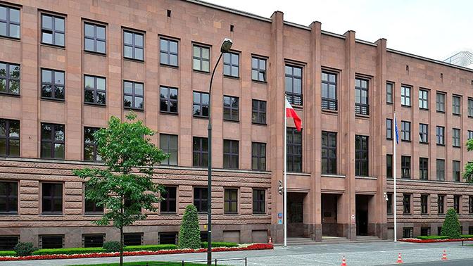 Из МИД Польши уволили окончивших МГИМО дипломатов