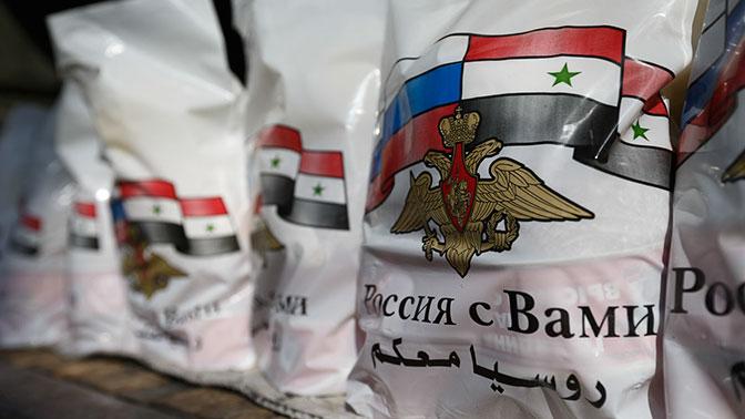 Российские военные передали школьные принадлежности русской общине в Алеппо