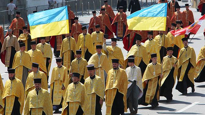 Ни одна из поместных церквей не поддерживает проект украинской автокефалии - РПЦ