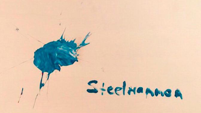 Кличко пролил краску на лист бумаги и назвал это картиной