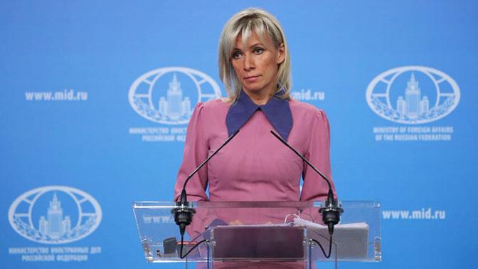Захарова назвала дезинформацией публикации западных СМИ о Петрове и Боширове