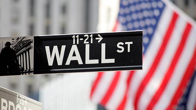 Названы сроки новой Великой депрессии в мировой экономике