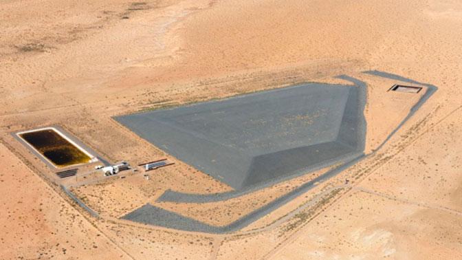 Зловещую черную «пирамиду» обнаружили в США