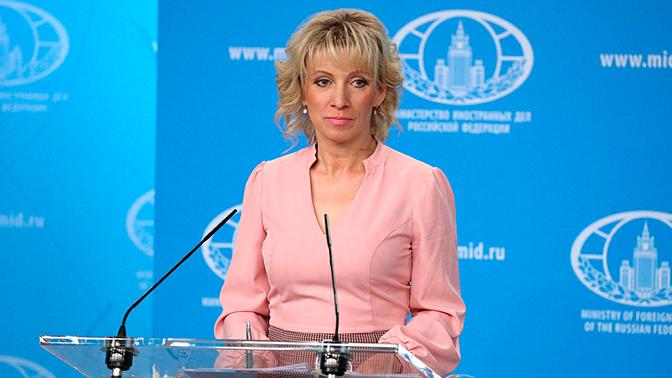 «Братья»: Захарова объяснила, почему белорусов нельзя назвать «друзьями» или «коллегами»