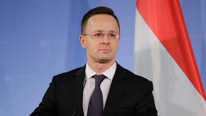 Глава МИД Венгрии подчеркнул важность отношений с Россией
