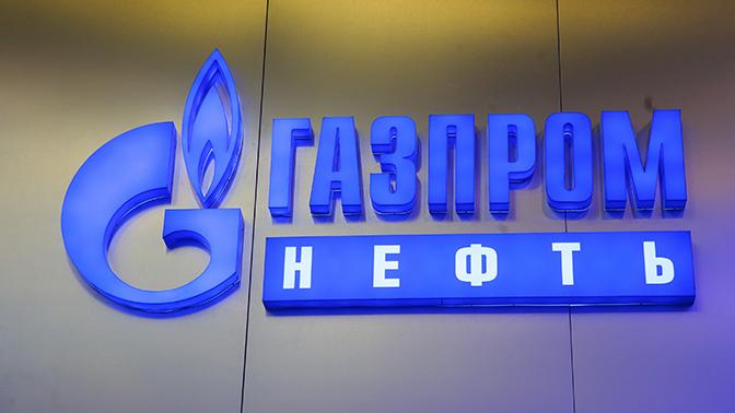 «Нафтогаз» потребует от «Газпрома» $110 млн за разницу в стоимости газа