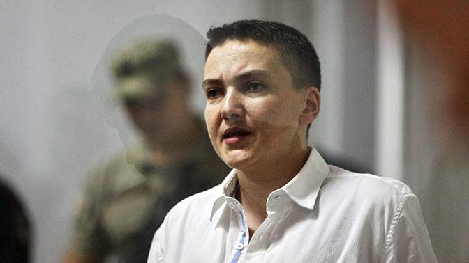 Савченко заявила, что ей необходима операция