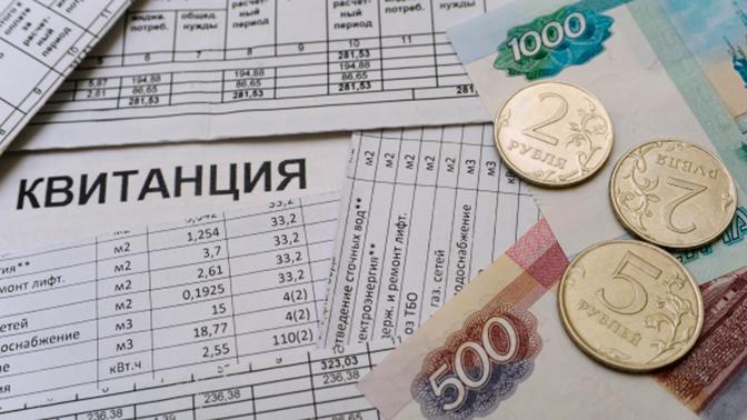 Правительство России одобрило двухэтапную индексацию тарифов ЖКХ