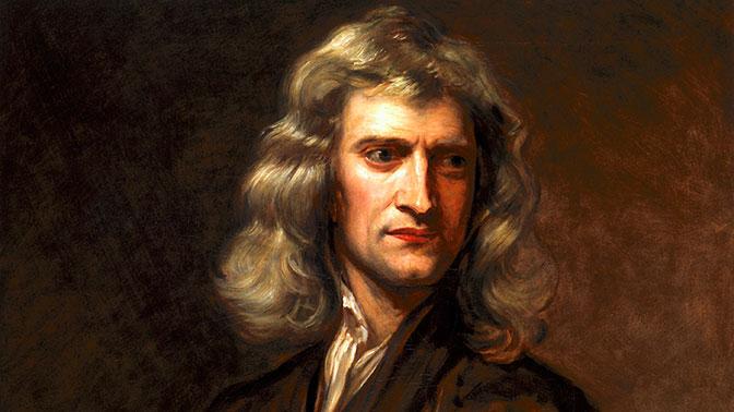 Исаак Ньютон предсказал «перезагрузку Вселенной»