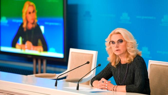 Голикова ответила на слова Кудрина о высоком уровне бедности в РФ