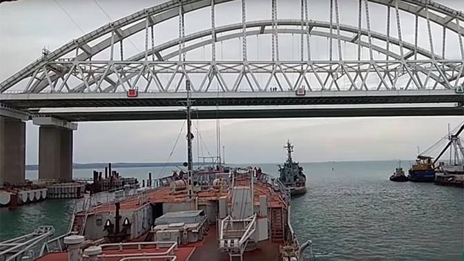 Появилось новое видео прохода украинских кораблей через Керченский пролив