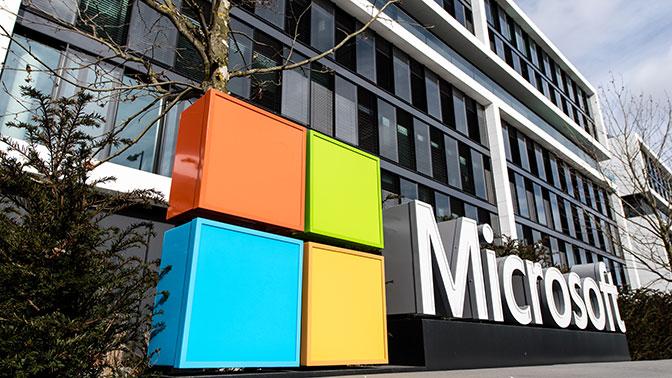 В Microsoft прокомментировали удаление личных файлов пользователей