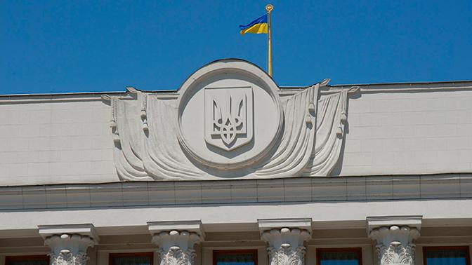 В Раде посетовали на «угрозы» Волкера о снятии санкций с России