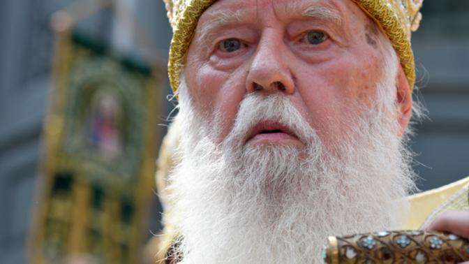 Вселенский патриархат снял анафему с патриарха Филарета